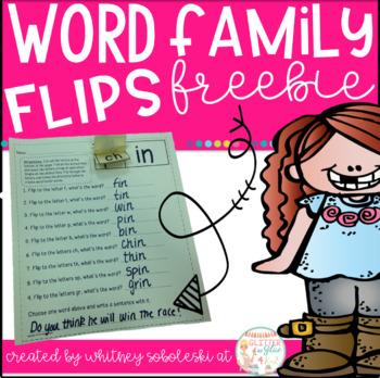 Word Family Flip Freebie