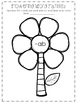 Word Family Flowers {Over 60 Pages of Spring Printables}