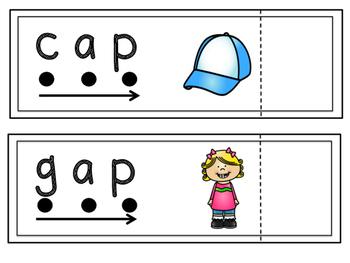 Word Family Fluency - AP