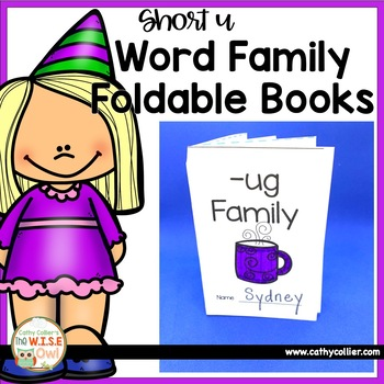 Word Family Foldable Books:  Short U