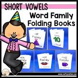 Word Family Foldable Books:  Short Vowel BUNDLE