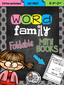 Word Family Foldable Mini-Books