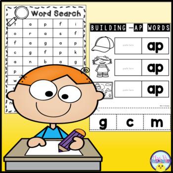 BUNDLE: CVC Word Families: -at, -ag,-ap, -ar