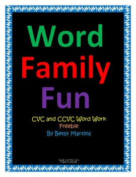 CVC and CCVC Word Family Fun Freebie