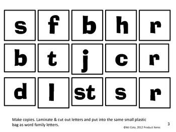 Word Family Game (-ug,-ut,-ug,-uck)