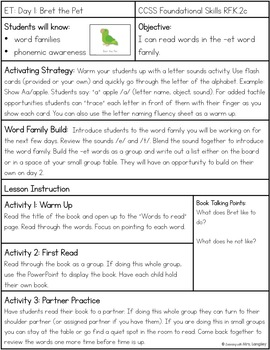 Word Family Guided Reading: Bret the Pet