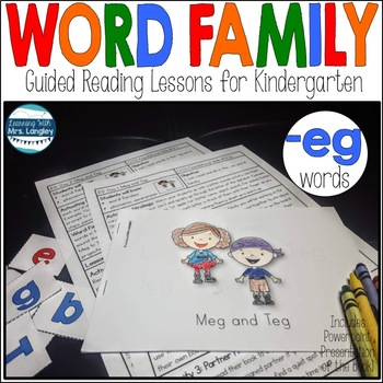 Word Family Guided Reading: Meg and Teg