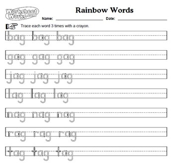 Word Family Homework Worksheets