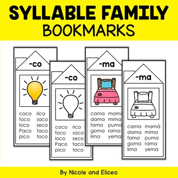 Word Family Houses - Spanish Syllables 2
