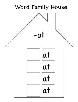 Word Family Houses - Common Core
