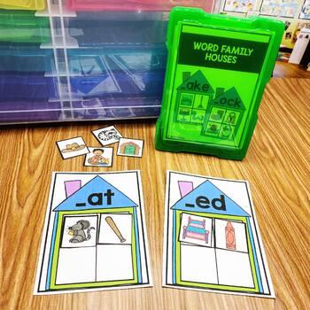 Word Family Houses - Kindergarten Intervention