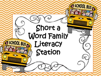 Word Family Houses Short A