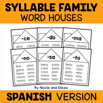 Word Family Houses - Spanish Syllables 1