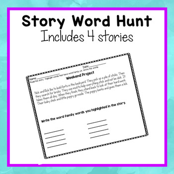 Word Family I Worksheets (CVCC)
