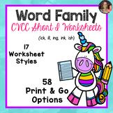 Word Family I Worksheets (CVCC)