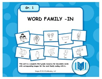 Word Family -IN Resource