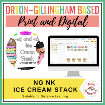 Word Family Ice Cream Stack (ing, ang, ong, ung & ink, ank, onk, unk)