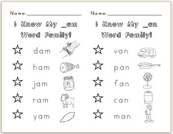 Word Family Incentive/Progress Chart (11 word families, 4 versions)