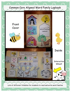 Word Family Lapbook- Common Core Aligned