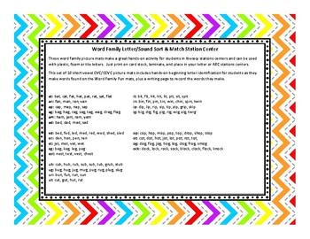 Word Family Letter/Sound Sort & Match Station Center