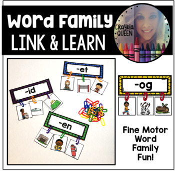 Word Family Link & Learn Cards