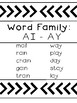 Word Family Lists