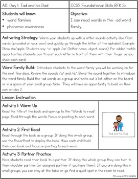 Word Family Guided Reading: Tad and his Dad