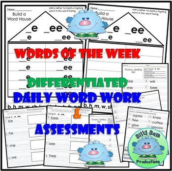 Word Family Long Vowel BUNDLE CVCV CVVC Word Work Activities Assessments