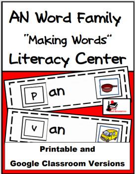 Word Family Making Words Literacy Center - AP Family