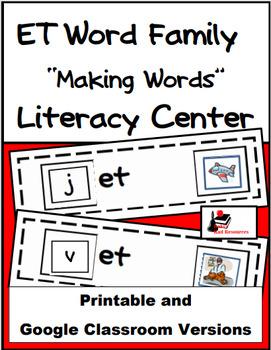 Word Family Making Words Literacy Center - ET Family