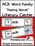 Word Family Making Words ELA Center - ACK Family - Printab