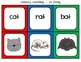 Word Family Match Cards (25 Different Word Families)
