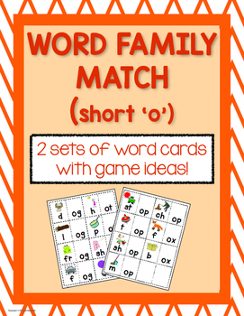 Word Family Matching Game Cards (short o)