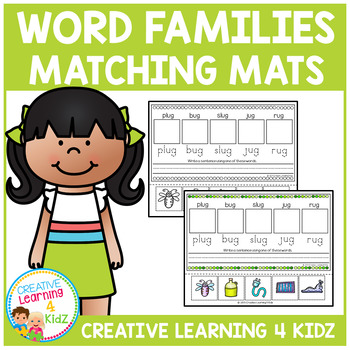 Word Family Matching Word to Picture Mats 25 Word Families