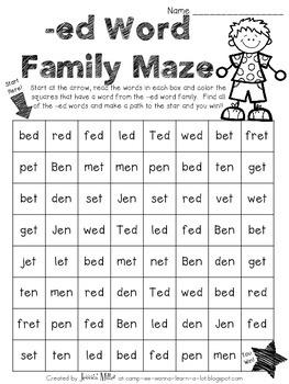 Word Family Mazes Bundle