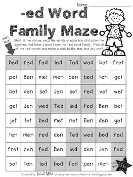 Word Family Mazes Bundle