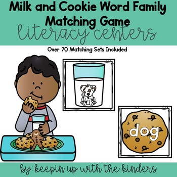 Word Family Milk and Cookie Match!