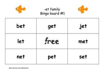 Word Family Mini Bingo - E Families