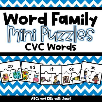 Word Family Mini Puzzles {CVC word families}