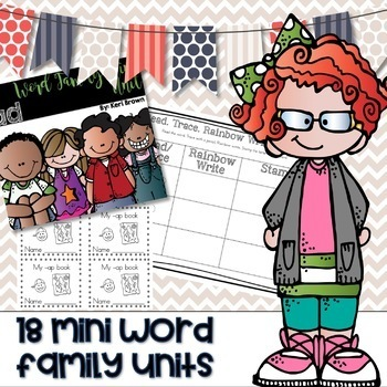 Word Family Mini Unit Series BUNDLE