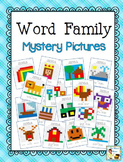 CVC Word Family Mystery Picture Activities