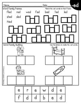 Word Family No-Prep Printables: Short E Pack