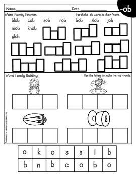 Word Family No-Prep Printables: Short O Pack