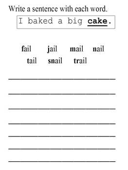 Word Family Packet: The -AIL Family (Great for Daily 5)