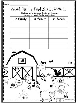 Word Family Set with 6 pages