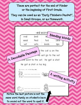 Word Family Fluency Passages