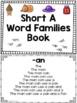 Short Vowel Word Family Passages- THE BUNDLE PACK
