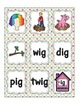 Word Family Picture Cards