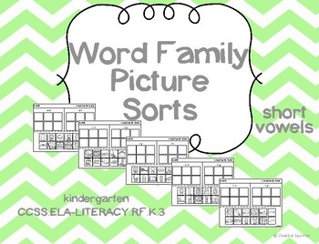 Word Family Picture Sorts PRINTABLES