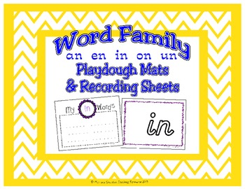 Word Family Playdough Mat & Recording Sheet {an, en, in, on, un}